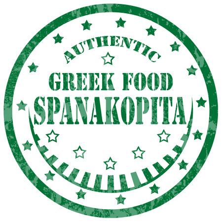spinat: Grunge Stempel mit Text Spanakopita griechischen Spinatkuchen, Vektor-Illustration