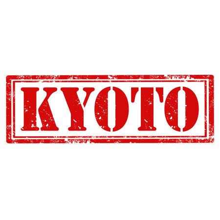 kyoto: Grunge timbro di gomma con il testo di Kyoto, illustrazione vettoriale