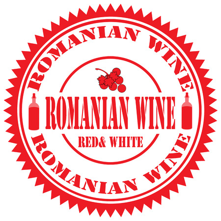 romanian: Rubber stamp with text Romanian Wine, illustration Illustration