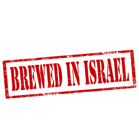 Grunge rubber stamp with text Brewed In Israel,vector illustration Illustration