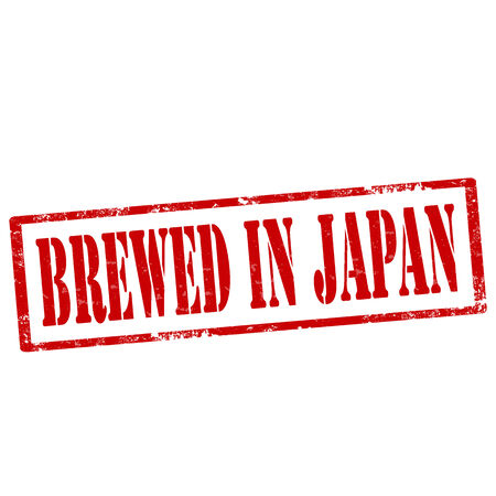 brewed: Grunge rubber stamp with text Brewed In Japan,vector illustration Illustration