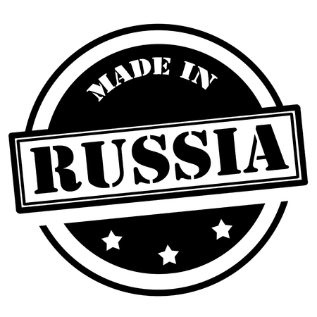 invent: Black stamp with text Made in Russia,vector illustration