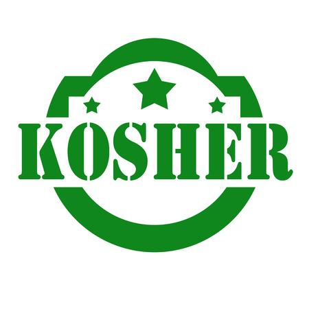 kosher: Green stamp with text Kosher,vector illustration