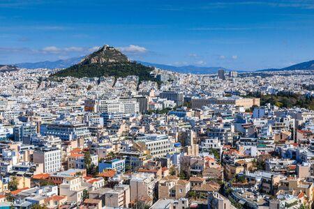 Athens, Greece. Panoramic View Of Athens, Greece.