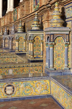 Tiled benches on Plaza de Espana in Seville, Spain