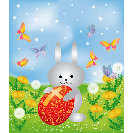 Easter card. Bunny with easter egg. vector.  Vector