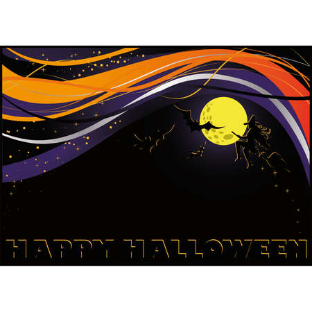 bewitched: Halloween card with moon and witch. vector