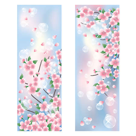 vertical garden: Spring banners. vector illustration Illustration