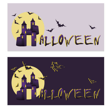 Set halloween banners, vector illustration Vector
