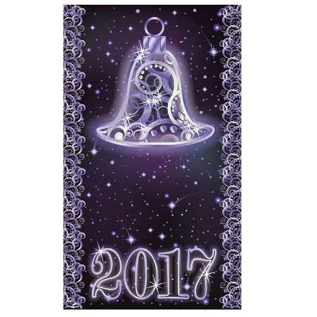 Gelukkig Nieuwjaar 2017 kaart met `meer zilveren bel, vector illustratie