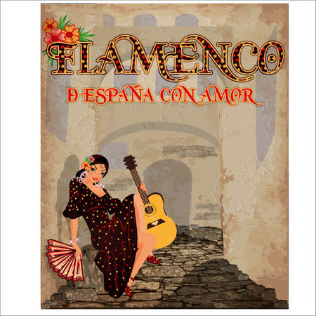 Flamenco. From Spain with love. Invitation card with spanish girl and guitar, vector illustration Illustration