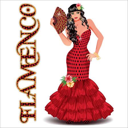 Flamenco. Spanish dancing girl with fan. vector illustration