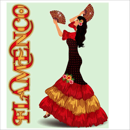 Flamenco. Dancing spanish girl with fans, vector illustration