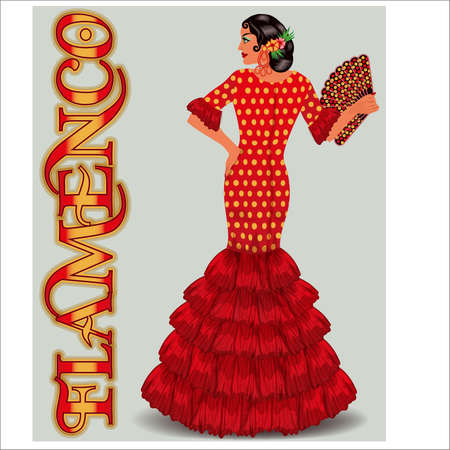 Flamenco. Elegant spanish girl and fan. Flamenco party card. vector illustration