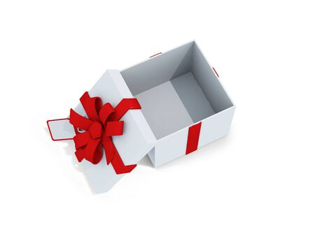 out of the box: open present box isolated on white background