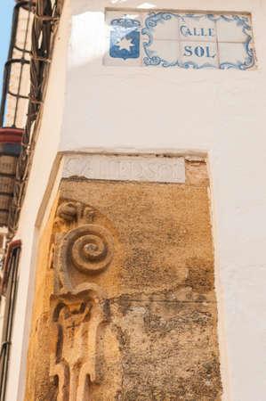 carmona: Details of the historic center of Carmona Sevilla Andalusia Spain