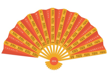 Folding hand fan calendar for 2014 on white background Vector