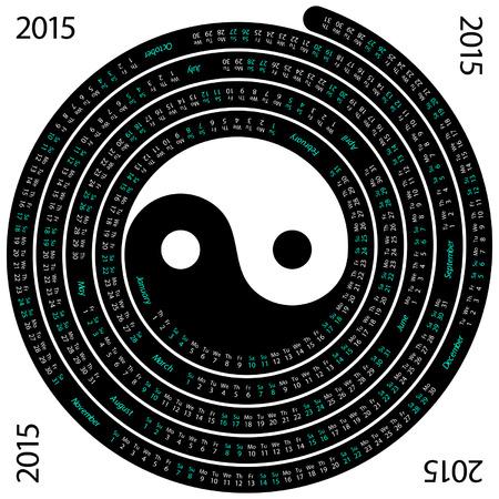 taijitu: English calendar for 2015 on spiral shape and yin yang symbol  on white background Illustration
