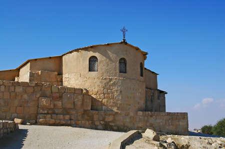 atop: Church atop Mt. Nebo, Jordan