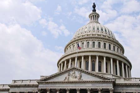 dc: US Capitol Building, Washington, DC