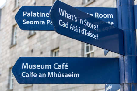guidepost: Guidepost in the Collins Barracks in Dublin Ireland 2015