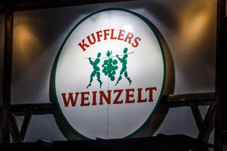 wiesn: Nightshot of the Kuflers Weinzelt on Theresienwiese