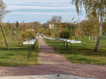 exclusion: A double row of signs with the names of hundreds of towns and villages that were evacuated to establish the Chernobyl Exclusion Zone after the nuclear disaster in 1986