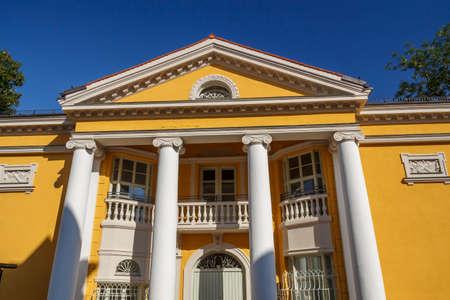 registro: El edificio de oficinas del registro civil está situado en Mandelstrasse cerca del Jardín Inglés y es uno de los lugares famosos de la boda en Munich