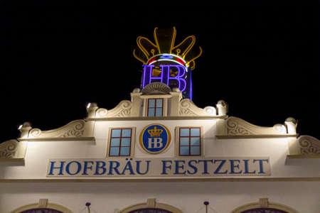 Munich, Germany - September 26, 2015: Nightshot of the Hofbraeu Festzelt on Theresienwiese during Oktoberfest
