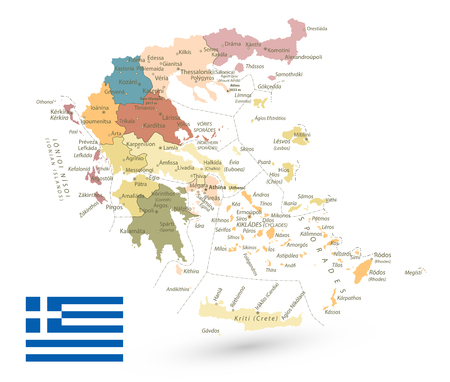 Greece Map Isolated on White. Detailed vector map of Greece. Çizim