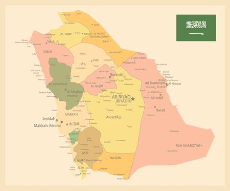 Saudi Arabia Map Old Colors - Image contains layers with map contours, land names, city names - Highly detailed vector illustration. Ilustracje wektorowe