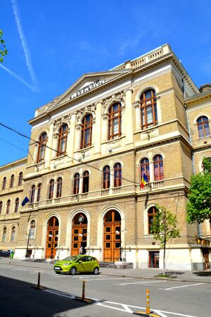 babes: Official building in Cluj-Napoca-University