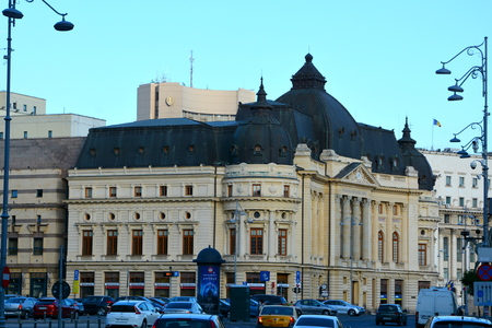 unique characteristics: National Library in Bucharest