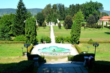 Park of Baron von Brukenthal Palace in Avrig, Transylvania. In Avrig there are a collection of historical monuments.Centuries XI - XVI.