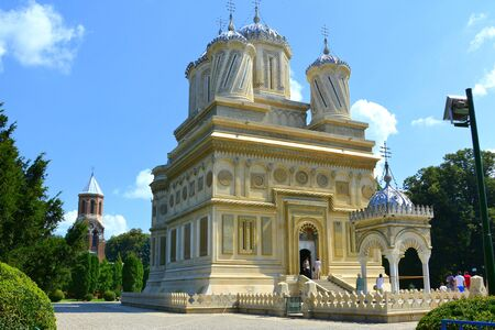 Cathedral of Curtea de ArgeÈ™ (early 16th century) is a Romanian Orthodox cathedral in Curtea de ArgeÈ™, Romania. It is located on the grounds of the Curtea de ArgeÈ™ Monastery, and is dedicated to Dormition of the Mother of God