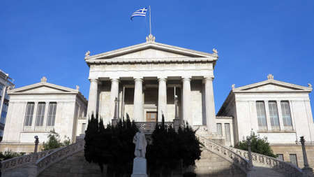 ancient greek building in athens photo