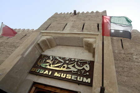 entrance of dubai museum in uea