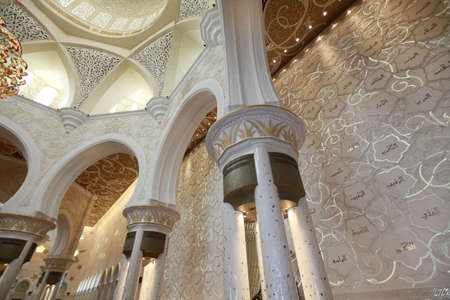 interior of grand mosque in abu dhabi  Stock Photo - 22051511