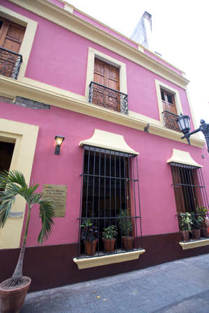 caracas: house of simon bolivar in 1802, downtown caracas, venezuela