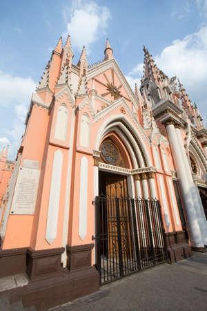 caracas: chapel in downtown caracas; venezuela Stock Photo