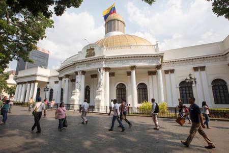 facade of capitol, downtown caracas venezuela