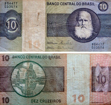 decade: brazilian antiques bill with dom pedro, portrait, ex imperator. used in the season of high inflation, decade of 70s and 80s