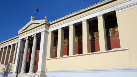 classical greece: classical building in athens, greece