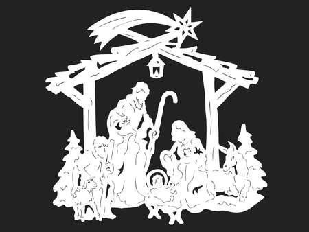 nativity Stock Photo - 15325963