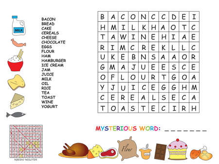 difficult to find: game for children: crossword