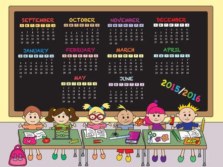 calendario escolar: 2015 - 2016 Una plantilla de calendario escolar.