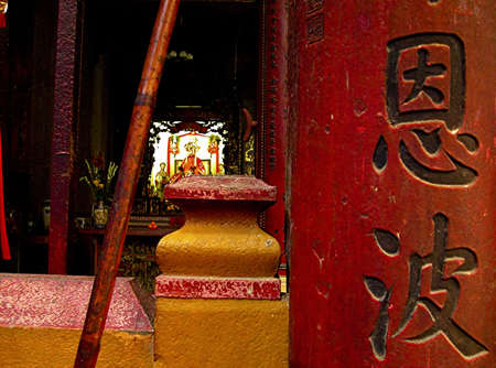 ideogram: detail of a temple in Ho Chi Minh Ville Stock Photo