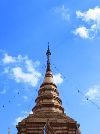 weaken: Pagoda