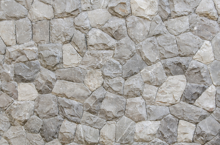 stone wall texture for background. photo