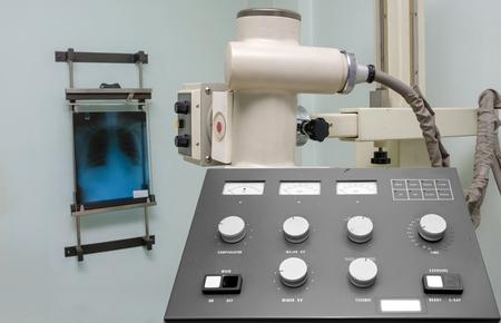 radiological: x-ray machine in hospital. Stock Photo